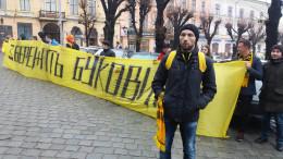 """Фани ФСК """"Буковина""""  вимагають від депутатів коштів для рідного клубу"""