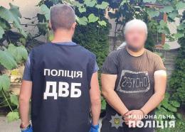 Поліція затримала трьох жителів Чернівців, які збували наркотики: серед них – екс-міліціонер
