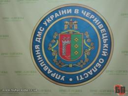 Буковинка сплатить штраф за прихисток «нелегалки» з Молдови