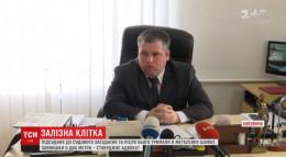 На Буковині після скандалу в районному суді прибрали металеві шафи