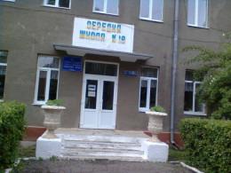 У Чернівцях школа №19 працює без директора