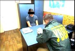 Прикордонники на Буковині упередили спробу дачі хабара