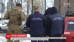 Олександр Фищук назвав політичним замовленням обшуки у його сватів (відео)