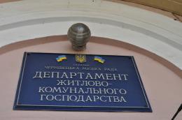 Фірма кандидата від «Команди Михайлішина» за півтора року отримала від міськради підрядів на 6 мільйонів
