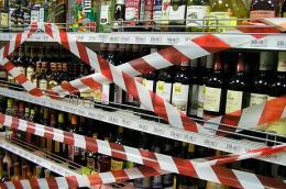 У Чернівцях заборонили нічний продаж алкоголю