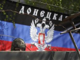 49-річного командира роти незаконного військового формування ДНР судитимуть на Буковині