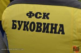 """Чернівецька """"Буковина"""" здобула звитягу у Хмельницькому з """"Поділлям"""""""