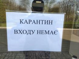"""""""Червона"""" зона у Чернівцях: що повинні закрити"""
