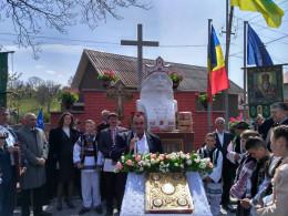 На Буковині у селі Опришени провели церемонію відкриття погруддя Стефана Великого