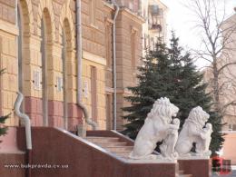 Чернівецька ОДА поповнилась новим управлінням