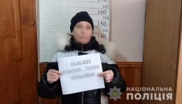 На Буковині розшукали жінку, яка зникла місяць тому