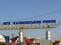 """У Чернівцях на """"Калинці"""" хочуть збудувати масштабний багаторівневий паркінг"""