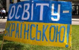 На Буковині у румуномовних школах розповіли, що думають про новий закон про освіту