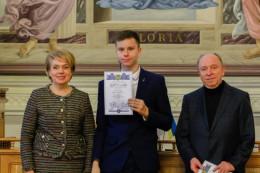 Десятеро юних чернівчан отримали Президентську стипендію (фото)