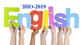 Дві випускниці з Чернівців набрали 200 балів на ЗНО з англійської мови