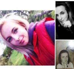 У Чернівцях зникла 22-річна дівчина