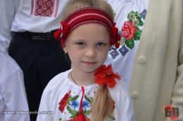 Міністерство відмовилось патентувати свято вишиванки, започатковане у Чернівцях