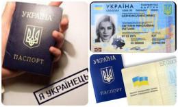 На Вижниччині тимчасово припинили оформлення пластикових паспортів