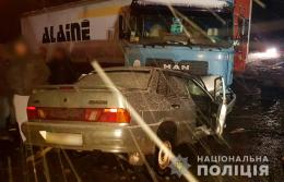 Поблизу Рідківців зіткнулися вантажівка «МАН» з легковиком