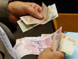 200 тисячам буковинців перерахують пенсії