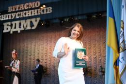 Випускникам БДМУ у Чернівцях вручили дипломи
