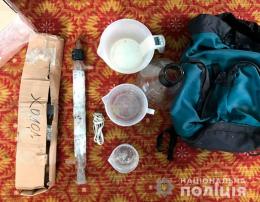 На Буковині поліція викрила нарколабораторію (фото)