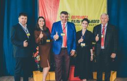 Хто йде в Чернівецьку міськраду від партії «Перемога Пальчевського» (списки кандидатів)