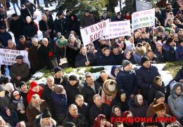 На Буковині прихильники Російської православної церкви пікетували Глибоцьку РДА