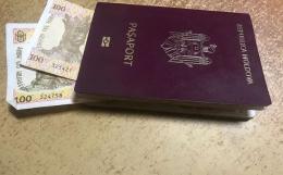 Двоє іноземців намагалися підкупити прикордонників на Буковині (фото)