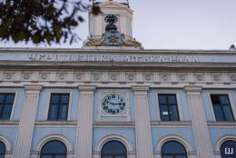У міській раді Чернівців призначили нового начальника юридичного управління