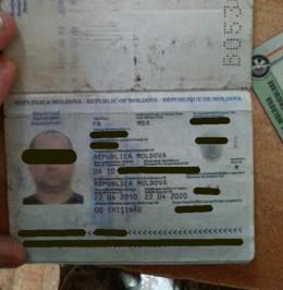 На Буковині молдаванин втратив «Ford Mondeo» за 100 тисяч через цигарки