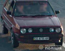 У Чернівцях розшукують викрадений автомобіль
