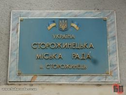 До Сторожинецької міськради увійшли 9 партій (список депутатів)