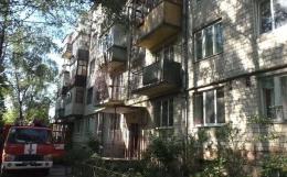 У Чернівцях через пожежу в багатоповерхівці евакуювали мешканців (фото)