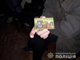 На Буковині затримали іноземця, який викрав з банківських карток жінки сім тисяч гривень
