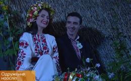 """Буковинець взяв участь в """"Одруженні наосліп"""" (відео)"""