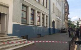 У центрі Чернівців в Укртелекомі шукали вибухівку