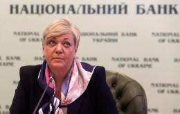 Голова Нацбанку Валерія Гонтарева написала заяву про відставку