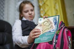 Каратимуть керівників чернівецьких шкіл, де батьків примушують здавати кошти