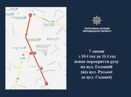 Стало відомо де у Чернівцях на Петрівський ярмарок перекриватимуть рух і заборонять стоянку (фото)