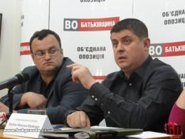Максим Бурбак і Олексій Каспрук