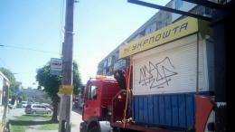 У Чернівцях інспекція демонтувала газетний кіоск на Комарова