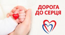 Восмикласниця на Буковині зібрала понад дві тисячі для хворої дівчинки