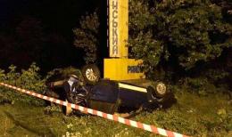 На Буковині автомобіль перекинувся у кювет, загинув пасажир
