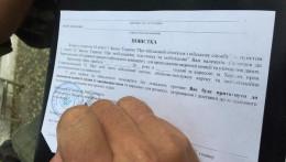 На Буковині засудили чоловіка, який відмовився отримувати повістку, пояснивши це виїздом за кордон