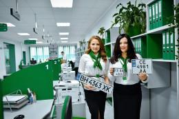 У Чернівцях відкрився сервісний центр МВС нового зразка (фото)