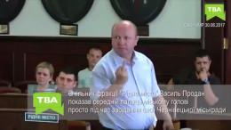Депутат міськради Василь Продан попросив вибачення у чернівчан