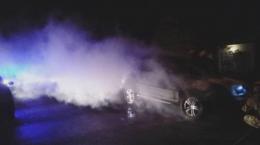 Поліція розслідує спробу пошкодження майна шляхом підпалу