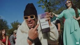 """""""Гуцул Каліпсо"""" презентував кліп про контрабанду цигарок"""