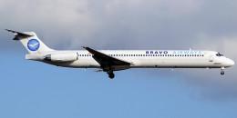 У Чернівцях авіакомпанія Bravo Airways розпочне авіарейси до Туреччини